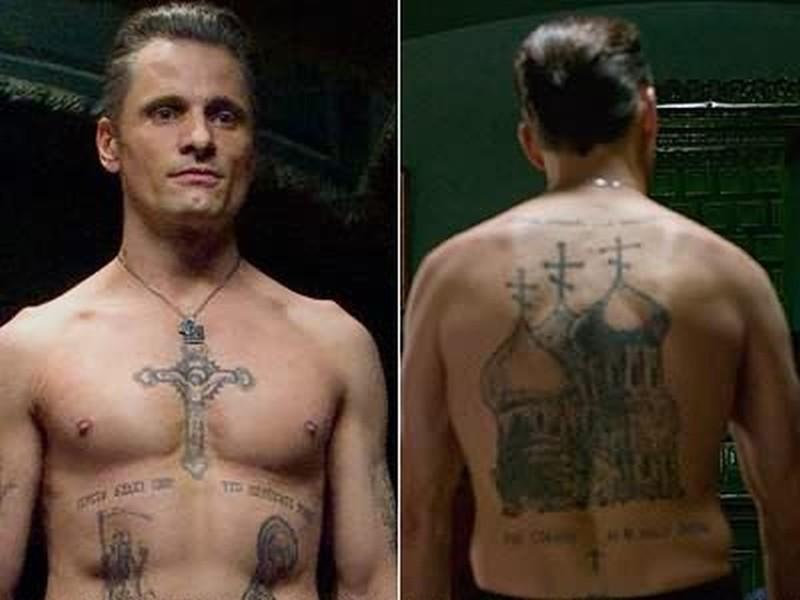 Graveyard tattoo design for men